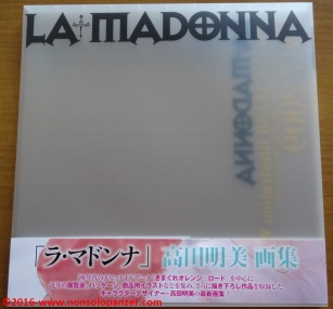 07-la-madonna-akemi-takada-illustrations-kimagure-orange-road-1987-2009