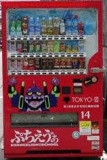 08-akone-neo-tokyo-iii