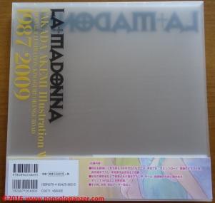 08-la-madonna-akemi-takada-illustrations-kimagure-orange-road-1987-2009
