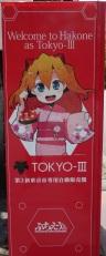 09-akone-neo-tokyo-iii