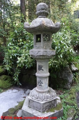 09-hakone-shrine