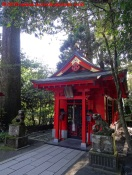 11-hakone-shrine