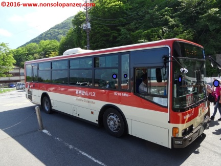 13-hakone-ropeway-cable-car