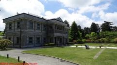 14-onshi-hakone-park