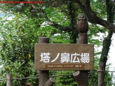 16-onshi-hakone-park