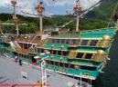 17-ashinoko-boat