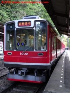 17-hakone-ropeway-cable-car