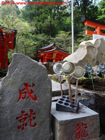 20-hakone-shrine