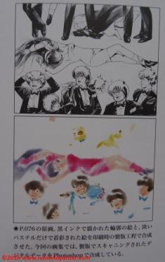 23-la-madonna-akemi-takada-illustrations-kimagure-orange-road-1987-2009