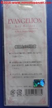 25-evangelion-gadget