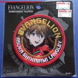 31-evangelion-gadget