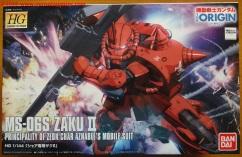 01-ms-06s-char-zaku-ii
