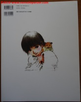 02-innocence-haruiko-mikimoto-artworks