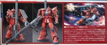 02-ms-06s-char-zaku-ii
