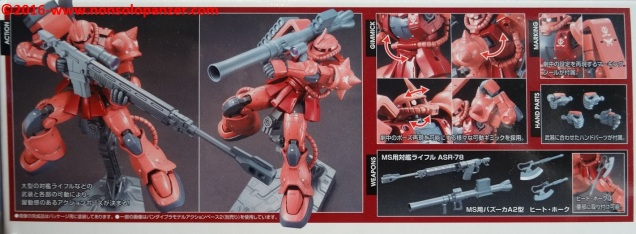 03-ms-06s-char-zaku-ii