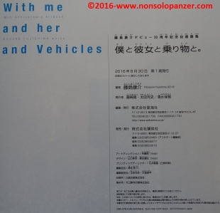 08-with-me-and-her-and-vehicles-kosuke-fujishima-artbook