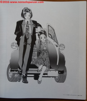 12-with-me-and-her-and-vehicles-kosuke-fujishima-artbook