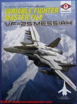 01-vf-25-master-file