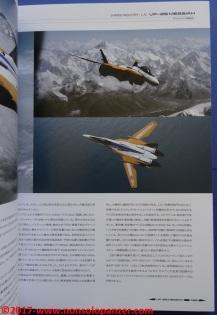 07-vf-25-master-file