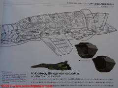 09-vf-25-master-file