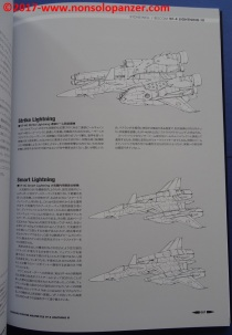 09-vf-4-lightning-iii-master-file