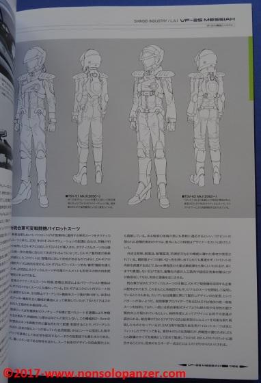 11-vf-25-master-file