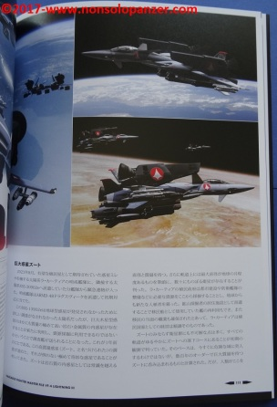 13-vf-4-lightning-iii-master-file