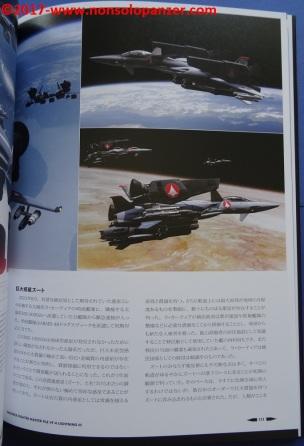 13-vf-4-lightning-iii-master-file