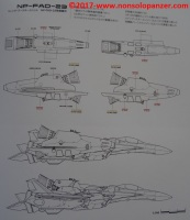 14-vf-25-master-file