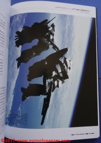 16-vf-25-master-file