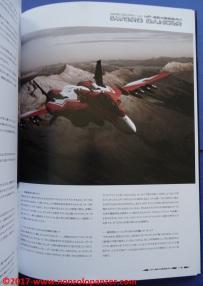 18-vf-25-master-file