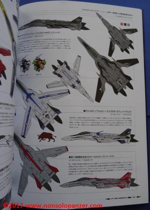 19-vf-25-master-file