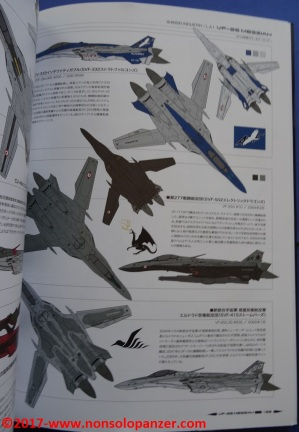 20-vf-25-master-file