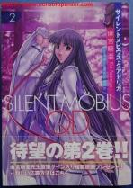 01-silent-mobius-qd-vol-2