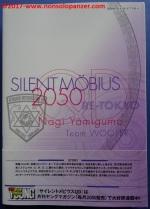 02-silent-mobius-qd-vol-2