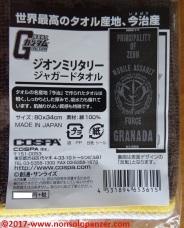 02-zion-towel-cospa