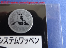 03-patch-patlabor