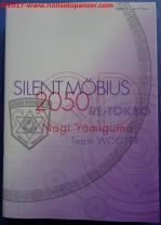04-silent-mobius-qd-vol-2