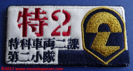 05-patch-patlabor