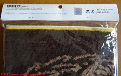 05-zion-towel-cospa
