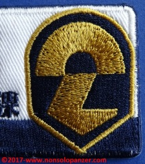06-patch-patlabor