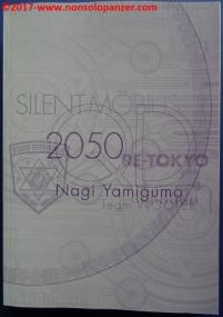 06-silent-mobius-qd-vol-2