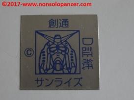 07-zion-towel-cospa
