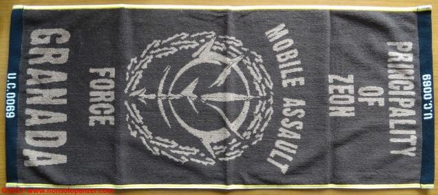 08-zion-towel-cospa