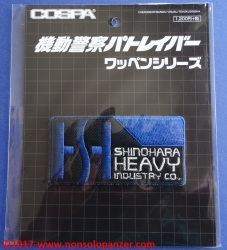 09-patch-patlabor