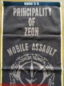 09-zion-towel-cospa