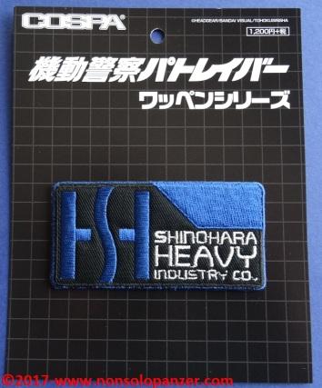 12-patch-patlabor