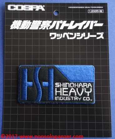 12-patch-patlabor