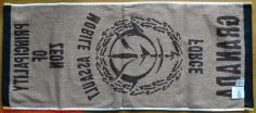 17-zion-towel-cospa