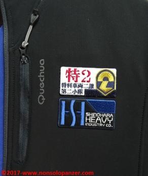 20-patch-patlabor